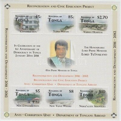 Tonga stamp Reconstruction and development, the first year of democracy WS244700