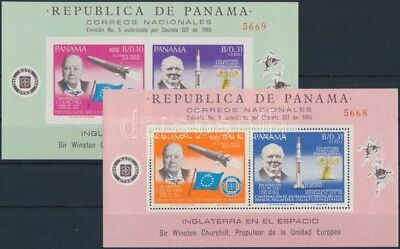 Republic of Panama stamp Winston Churchill following numbers MNH,imp. WS244778