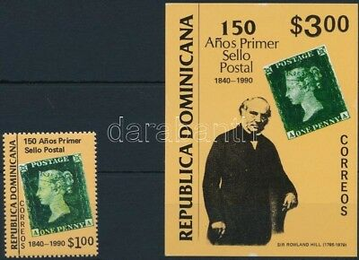 Dominican Republic stamp 150th anniversary of stamp, Black Penny MNH WS245602