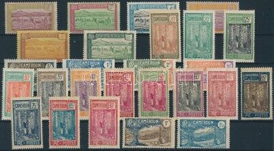 Cameroon stamp Definitive set without closing value MNH 1925 Mi 69-94 WS244742