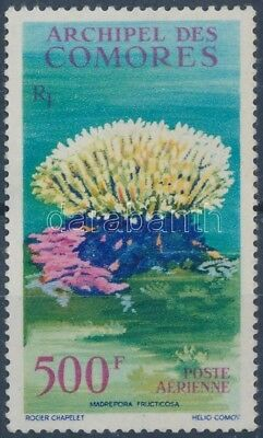 Comoroes stamp Airmail: Coral MNH 1962 Mi 48 WS245570