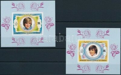 Comoroes stamp Diana imperforated set in blockform MNH,Imp. 1982 WS245573