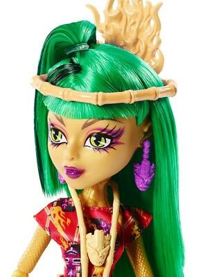 BRAND NEW in packaging Jindafire Long Monster High Doll Ghoul's Getaway