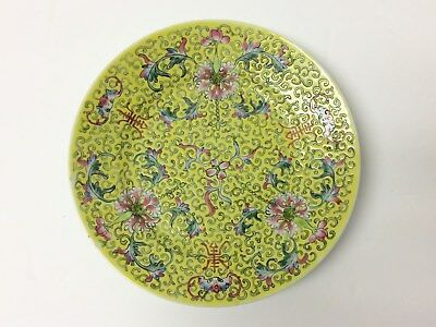 Antique Chinese Porcelain Plate W/ Bats & Flowers Six Character Mark