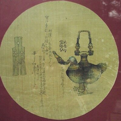 ATTRACTIVE Antique CHINESE PAINTING of an ancient vessel with script