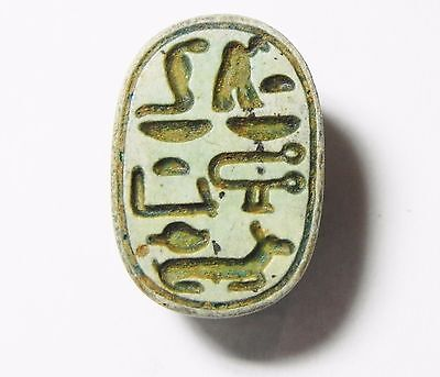 Zurqieh -Ao26- Ancient Egypt, New Kingdom. Large Stone Scarab 1400 B.c