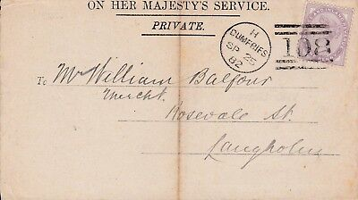 ON HER MAJESTY'S SERVICE Nice DUPLEX CANCEL DUMFRIES 1d Lillic Thimble Langholm