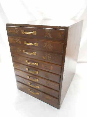Antique Keyaki and Sugi Wood Medicine Chest Box Japanese Drawers C1910s #708