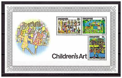 s19954) SINGAPORE MNH** 1977 Children drawings s/s