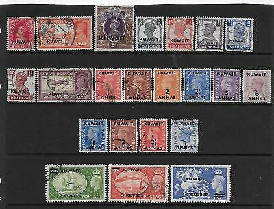 Kuwait  Collection Of Used Gvi   Good/fine