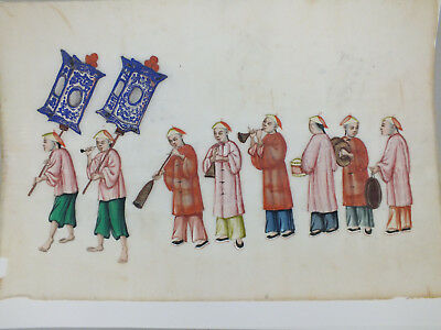 5) Fine Chinese Water Colour Painting On Rice/pith Paper Of A Male Procession
