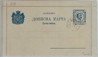 65997 MONTENEGRO  - POSTAL STATIONERY LETTER CARD with favour cancellation - K5
