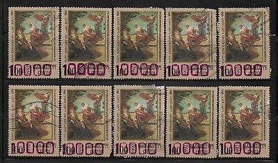 1994 GEORGIA SET OF 10 USED STAMPS (Michel # 83) CV €6.00