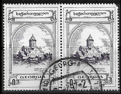 1995 GEORGIA Block of 2 USED STAMPS (Michel # 108) CV €3.20