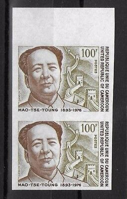 Cameroon,1977,Mao Tse-tung,China,imperf.proof,compl,Sc 636,Mi 866