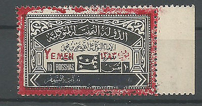 1963 Yemen Definitive Iss Red Overprint Consulate Service Stamp Mnh** Lux $1100
