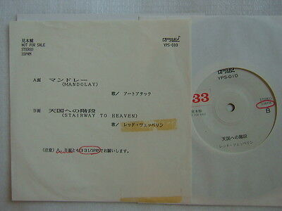 Promo Only / Led Zeppelin Stairway To Heaven / 7Inch 33