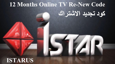 iStar Korea ONE YEAR Full Package Online Renewal Code for ALL Models of ISTAR