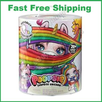 LOL Big Surprise Limited Edition Ball -  NEW IN HAND - FAST PRIORITY SHIPPING