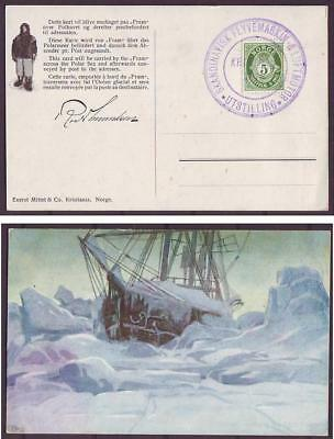 z5582/ Norway Amundsen Polar Postcard Cover with Airplane Exhabition Cancel 1916