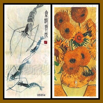Chinese Test Note, 2012 Vincent Van Gogh Specimen