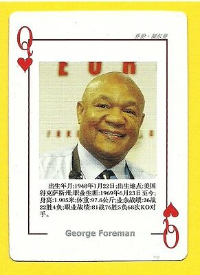 George Foreman Boxing Playing Card from China