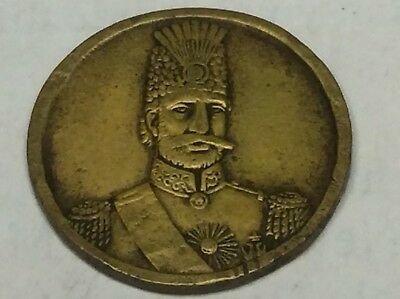 Iran, Persia, Qajar, Visit Of Shah Of Persia To England Ad1873 Bronze  Medal