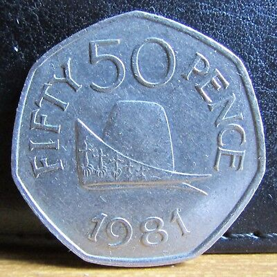 1981 Bailiwick of Guernsey Channel Islands Large Out Of Circulation 50p Coin