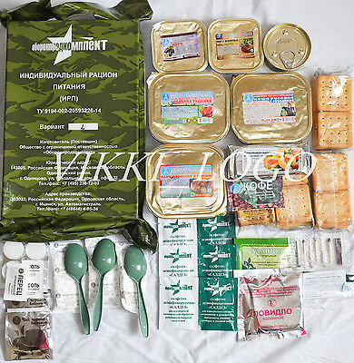 Russian Army Meal Food Ration Ready-to-Eat Daily 24 Hour MRE Emergency Rations