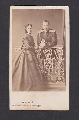 Cdv Of Russian Imperial Family