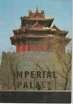 Imperial Palace of China Forbidden City Souvenir Booklet