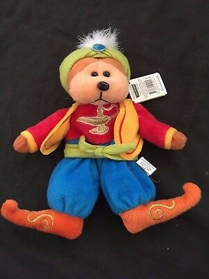 Beanie Kids Laddie the Prince Bear