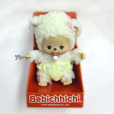 "Monchhichi Friend 5"" Bebichhichi Monkey Plush Doll BBCC Sheep (Standing Box)"