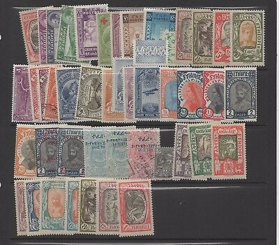 Ethiopia used/MH collection  CV$