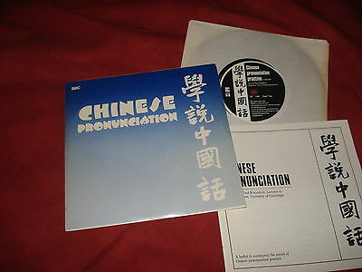 "CHINESE PRONUNCIATION PRACTICE RARE 7"" EP +BOOKLET Spoken word CHINA"