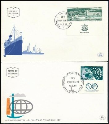 Israel stamp 4 FDC Cover 1969 WS245484