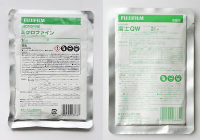 Fuji film MICROFINE Developer for B&W Film 1 Liter + WASHING AGENT FUJI QW
