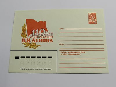 1980 Russia First Day Cover - NO ADDRESS