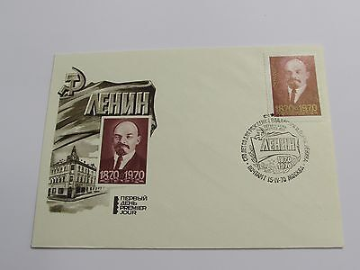 1970 Russia First Day Cover - NO ADDRESS