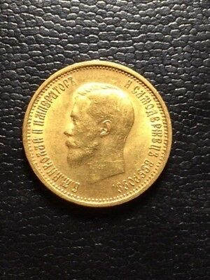 Russia 10 Roubles Gold 1899