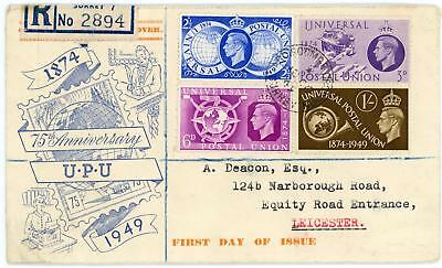 GB 1949 UPU Very Scarce illustration FDC to Leicester