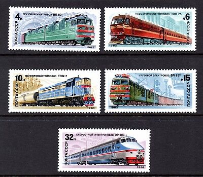 CCCP. 1982. 4H to 32H TRAINS SET. MINT MNH. SEE PIC.  ONLY 99p  #B0886