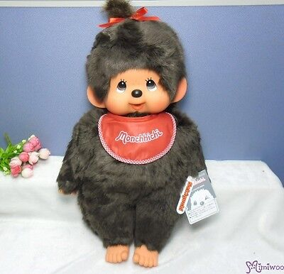 Monchhichi Sekiguchi Stuffed Plush - MCC L Size Girl (Classical Version)
