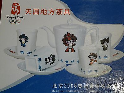 Olympics Beijing 2008 - Official Licensed Fuwa Mascot Tea Set - Boxed - RARE