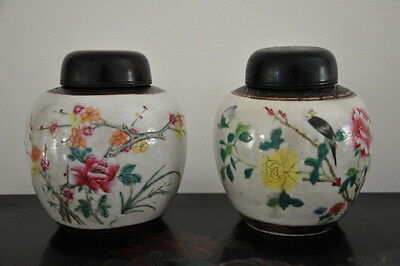 A Pair Chinese  Famille Rose Porcelain Jar -Marked  later 19th