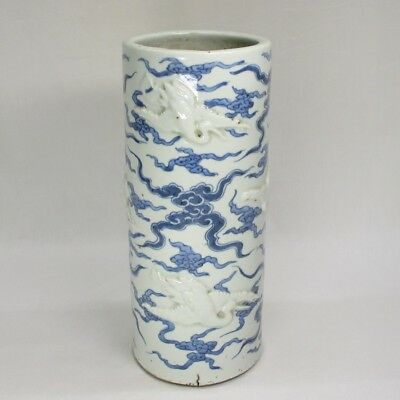 A153: Japanese old HIRADO blue-and-white porcelain flower vase with dragon