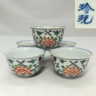 A247: Chinese old painted porcelain ware five tea cups for green tea SENCHA