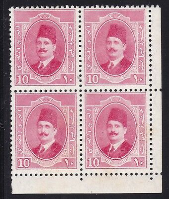 Egypt - 1923-24 King Fouad - The First Portrait Issue - MNH ** Block of 4 10M