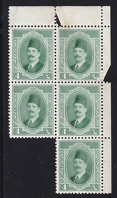 Egypt - 1923-24 King Fouad - The First Portrait Issue - MNH ** Block of 5 4M