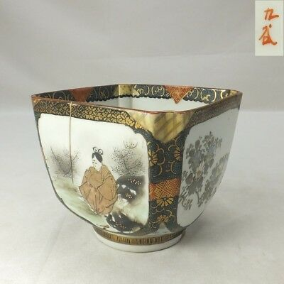 A260: Japanese old KUTANI porcelain bowl with good painting and popular AO-CHIBU